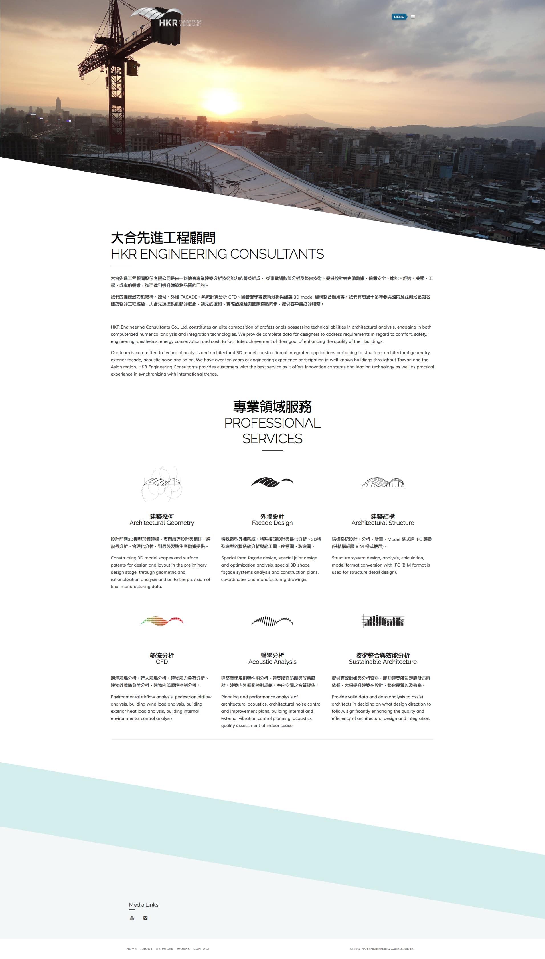 HKR-web-02