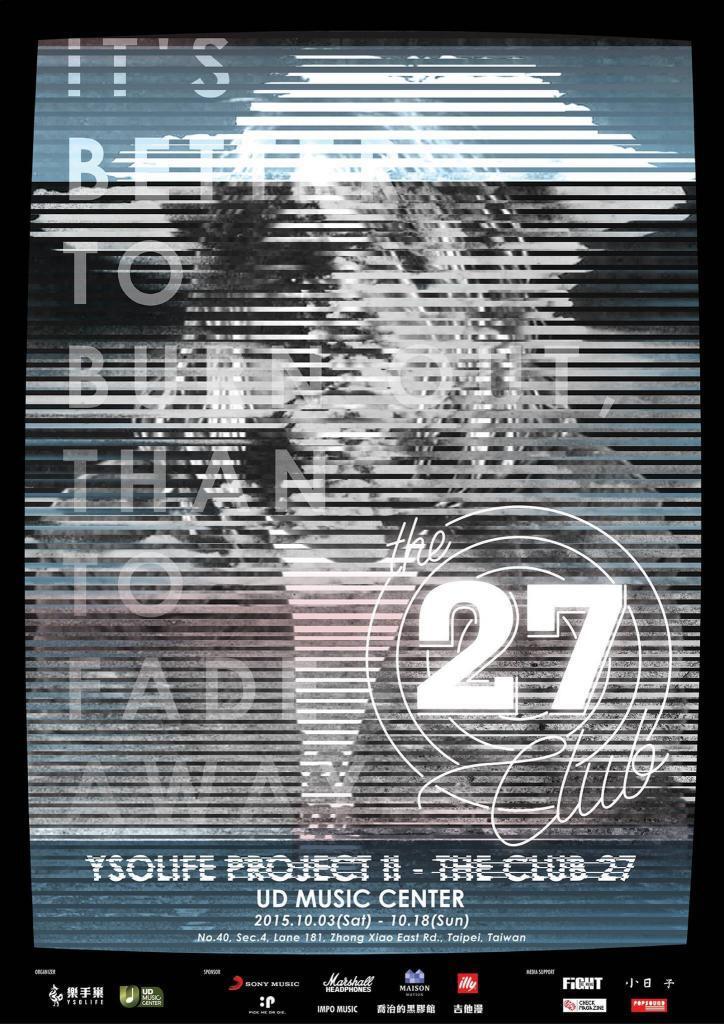 club27-space-09