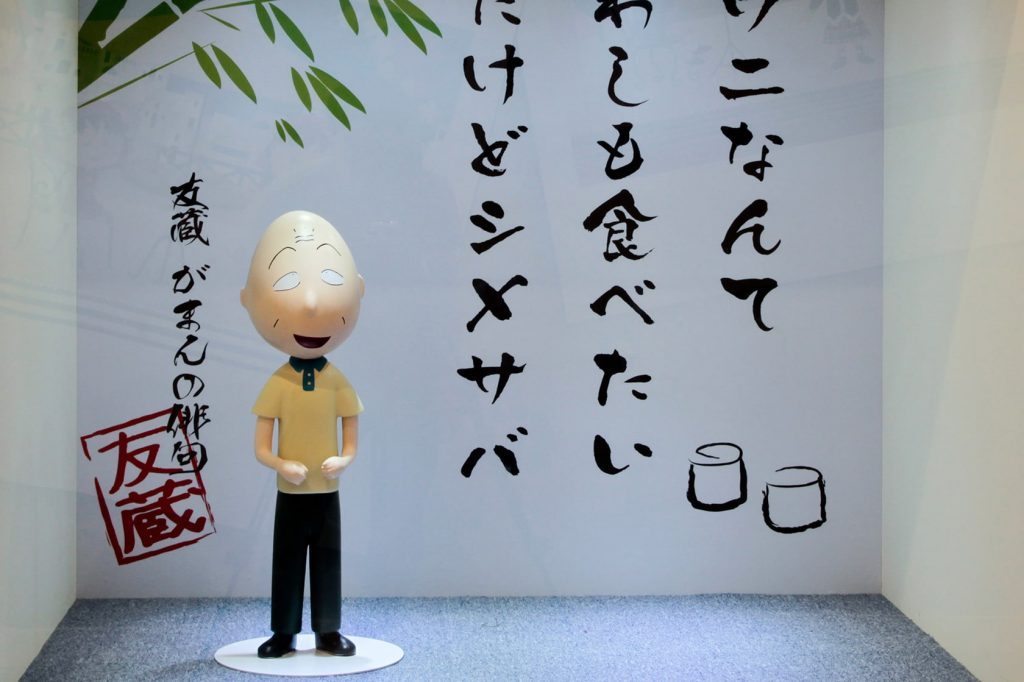 sakura-exhib-11