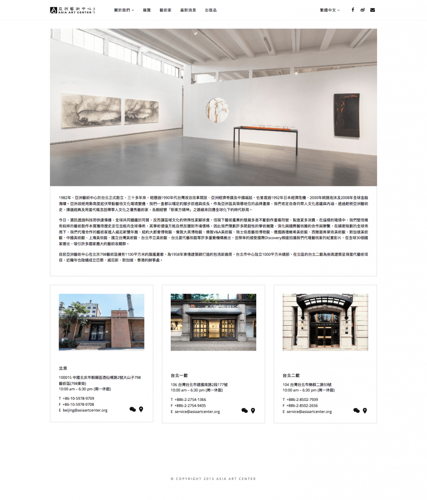 asiaartcenter-003